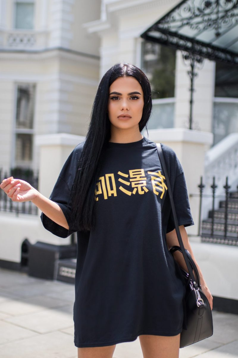 Oversized T Shirts For Women Best Looks To Try (11)